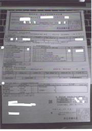 茨城県取手市 30代男性 Q様(障害厚生年金 遡及3級 現症2級 躁うつ病)